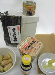 ingredients for the 'Mackerel in Miso'