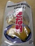 Roasted Soy Bean Flour
