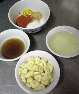 the ingredients for Jeowbang chile paste