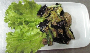 fried eggplant Laos-style