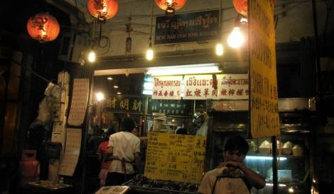 Bangkok fave Crab Cafe