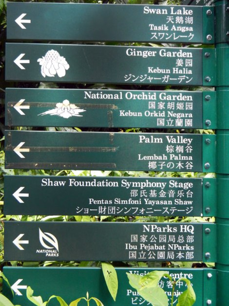 Directional signage in the Singapore Botanical Garden