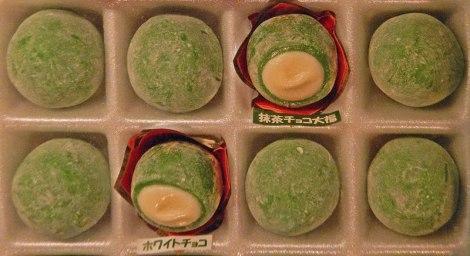 Maccha (Green Tea) & Chocolate Daifuku