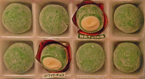 Maccha (Green Tea) & Chocolate Daifuku