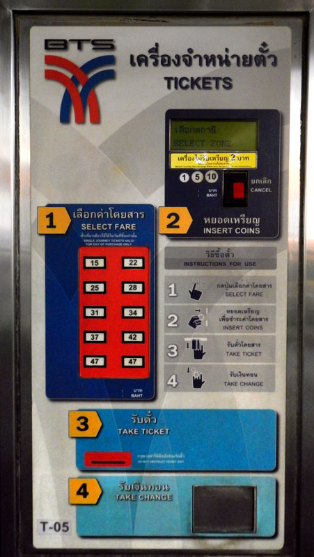 Bangkok's BTS Skytrain Pay Station