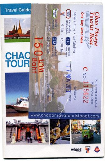 Chao Phraya Boat Ticket & Booklet