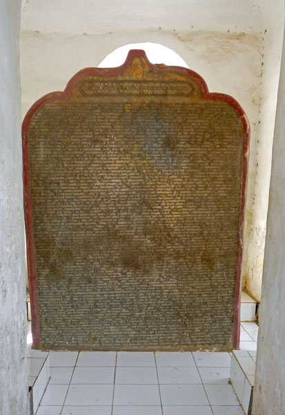 One of 729 Tablets Inscribed with the Buddhist Canon at Kuthodaw Paya