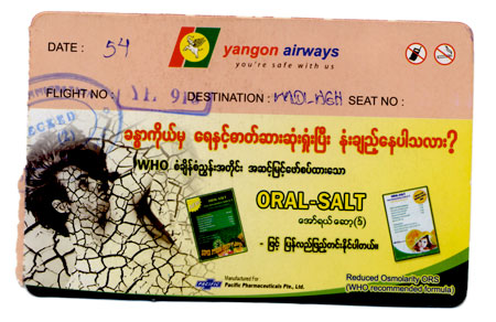 Yangon Airways Boarding Pass