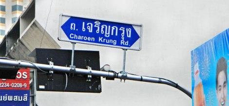 Charoen Krung Rd, Bangkok's Silver District