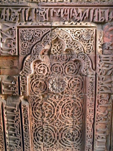Intricate Stone Carving at New Delhi's Red Fort