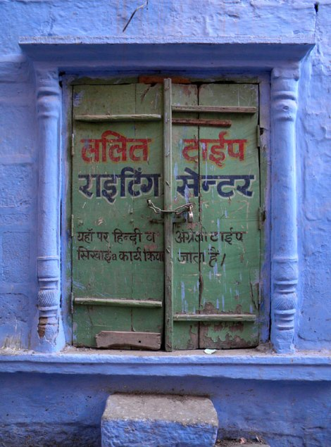 Bright green door in Jodhpur, India