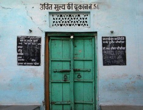 Aqua green door in Udaipur, India