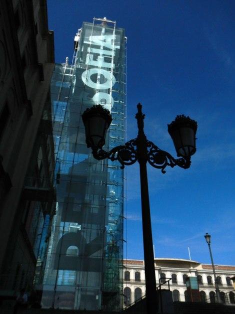 Madrid's Reina Sofia Modern Art Museum Exterior Signage