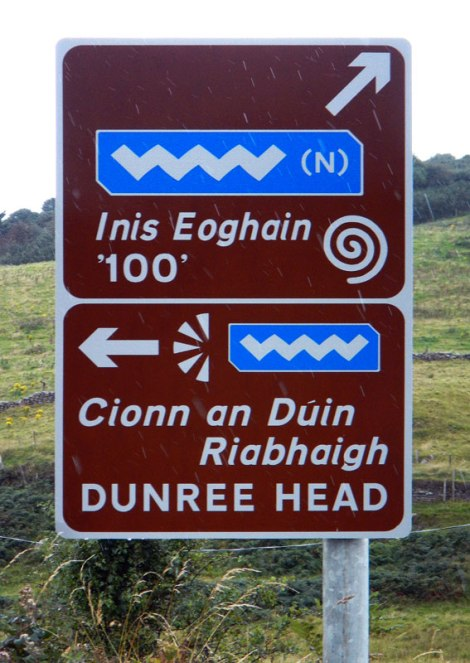 A Wild Atlantic Way road sign on the Inishowen Peninsula in Ireland