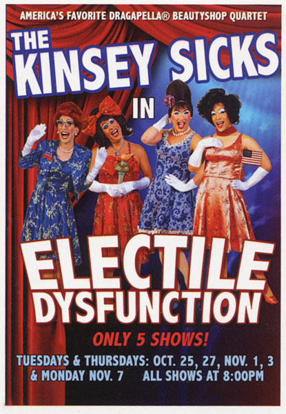 Act II Stages in Puerto Vallarta: Electile Dysfunction, a Dragapella Performance