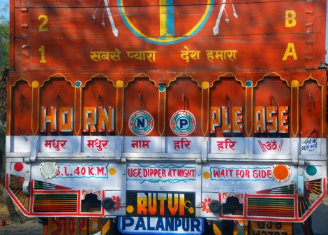 'Horn Please' truck on a two-lane 'highway' in India
