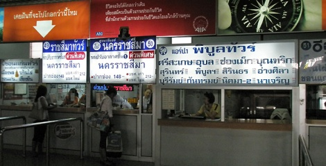 Thai Bus depot with buses to the northeast of the country