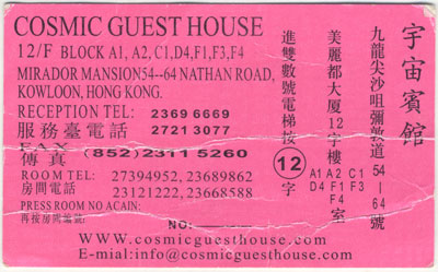 Business card for the Cosmic Guest House in Mirador Mansion in Hong Kong