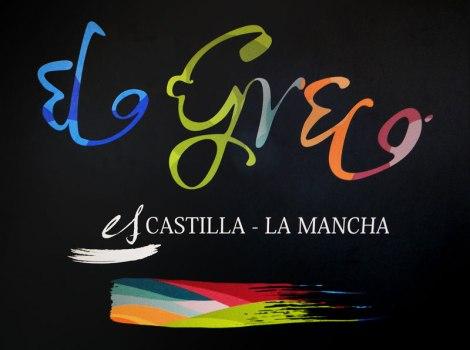 El Greco Logo on train in Spain