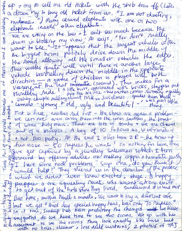 Diary: Agra Fatehpur Sikri