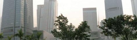 Panorama shot of the Hong Kong highrises