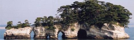 Sendai to Matsushima ferry tour: rocky Islet with sea arches in Matsushima Bay
